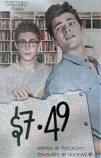 $7.49 by hujofian