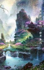 [ TỔNG CÔNG ] LÀM CHẾT ĐÁM PHẢN PHÁI KIA by Anrea96