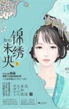 La Princesa Wei Yang by N1N1_L15R1