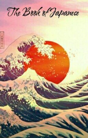 わたしの、日本語のほん。  My Japanese Book by 101_Bookworms