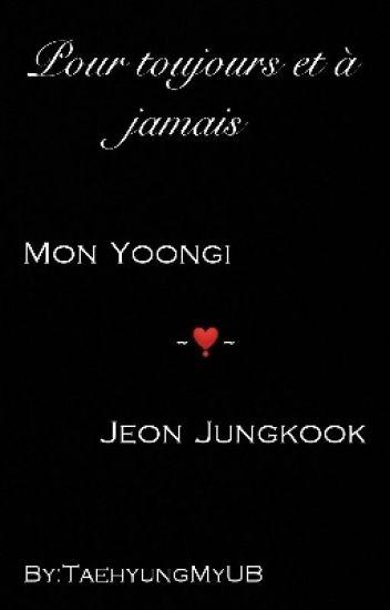 Pour Toujours Et A Jamais  ~ SuKook ~