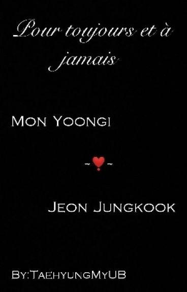 Un Amour Secret ! ~ SuKook ~