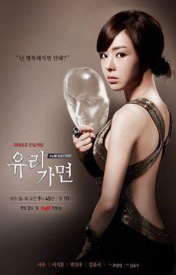 Mặt Nạ Lọ Lem -유 리 가 명