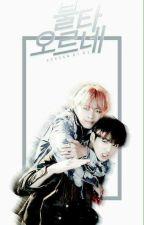 [ Allkook ] - Bảo Bối, Chúng Tôi Yêu Em by hyy_hyy_