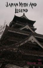 Японские Мифы и Легенды  by hollow_pfl