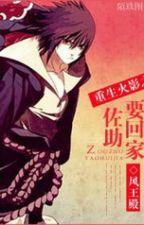 Trọng sinh Hokage chi Sasuke phải về nhà by yuuta2512