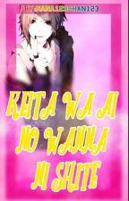 keita wa ai no wana ni shite  by nana123chan123