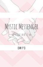 Mystic Messenger (Oneshots) by Pyuri-desu