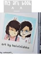 My art book by aehowell_