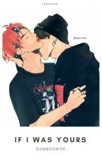 vampire -vkook- by dumboswife