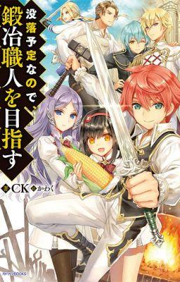 ( Web Novel ) Botsuraku Youtei Nanode, Kajishokunin wo Mezasu