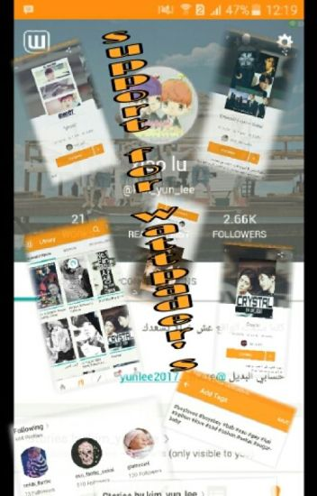 Support For Wattpader's (متوقف)