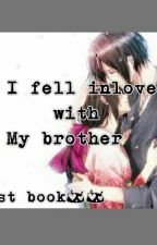 i fell inlove with my brother by limsayco