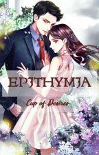 EPITHYMÍA: cup of desire by rheexxca