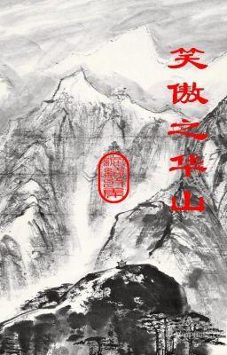 Đọc truyện Tiếu Ngạo Hoa Sơn Full