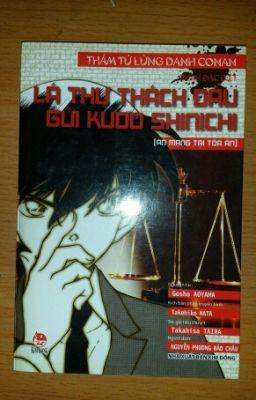 Lá thư thách đấu gửi Kudo Shinichi [ Án mạng tại tòa án ]