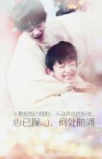 [ShortFic] [Thiên Hoành] Nam nhân đáng chết, ngươi mau nói yêu ta đi ! by AnhiSakura