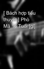 [ Bách hợp tiểu thuyết ] Phò Mã 16 Tuổi [gl] by mylove5201314
