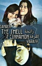 رائحةُ القُرفةThe smell of cinnamon  by Yarasy