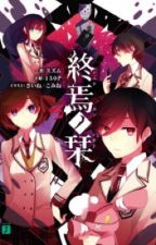 [ Light Novel ] Shuuen No Shiori by Athena_Walker