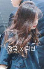 정국 x 다현 by suindae