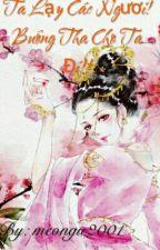 [Xuyên Không - Np] Ta Lạy Các Ngươi! Buông Tha Cho Ta Đi!! by Meongu2001