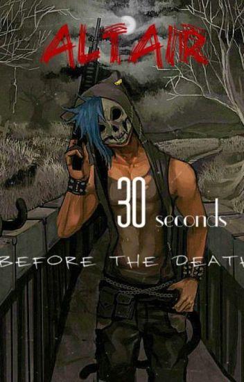 Альтаир. 30 секунд до смерти
