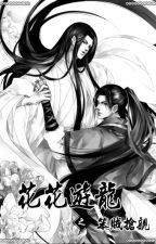 Hua Hua You Long Fanfic (My Ver.) by FebiolaDotulong