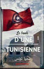 LE BOOK DUNE TUNISIENNE by LaTounysia
