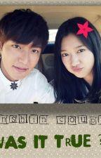MINSHIN COUPLE ???!~~ by manal-ou