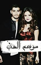 موسم الحب/The season of love by selgomez2017