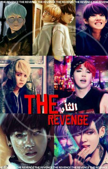 THE REVENGE || الثأر