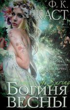 Богиня весны Ф. К. Каст by JoshiKoSoul