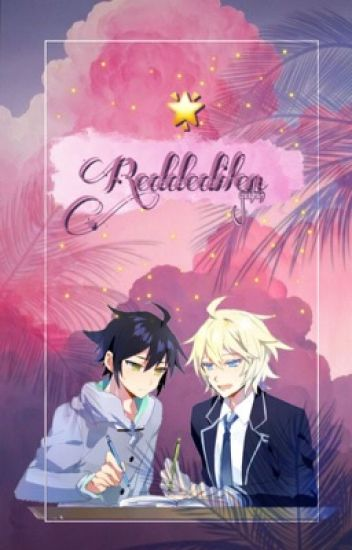 Rejected § MikaYuu Texting