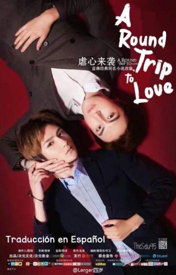 A Round Trip To Love (双程系列) (Spanish)