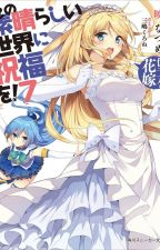 Kono Subarashii Sekai Ni Shukufuku Wo! (Light Novel) by Raijin21