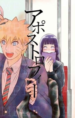 01.[Naruto] Highschool couple