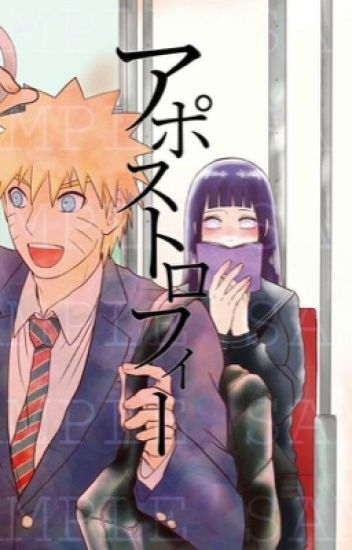 [Naruto] Highschool couple