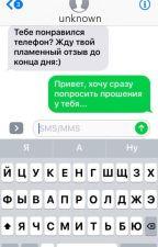 Я ошибся номером. by Helena_Astahova