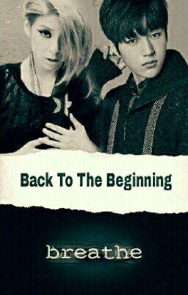 Back To The Beginning