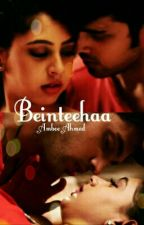Beintehaa  by ambooahmed