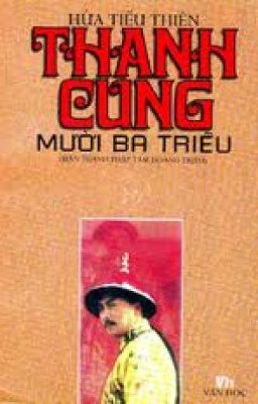 Thanh cung mười ba triều (bản dịch, full)