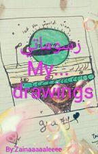 My drawings (Completed) by Zainaaaaaleeee