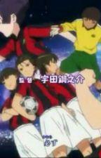 "victory kickoff ""sen aşıksın""!!!! by leminhoo1numara"