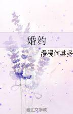 Hôn ước - Mạn Mạn Hà Kỳ Đa by xavienconvert