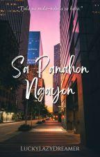 Sa Panahon Ngayon (TULA) by LuckyLazyDreamer