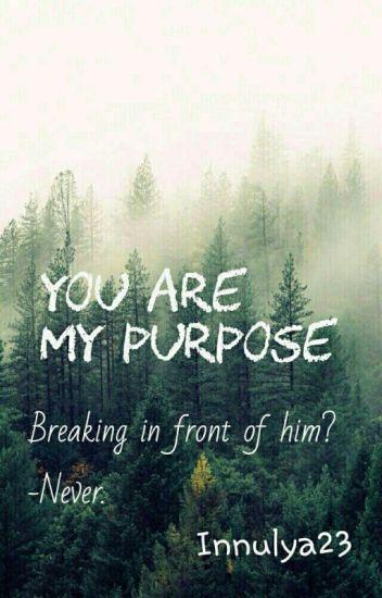 Ты- моя цель