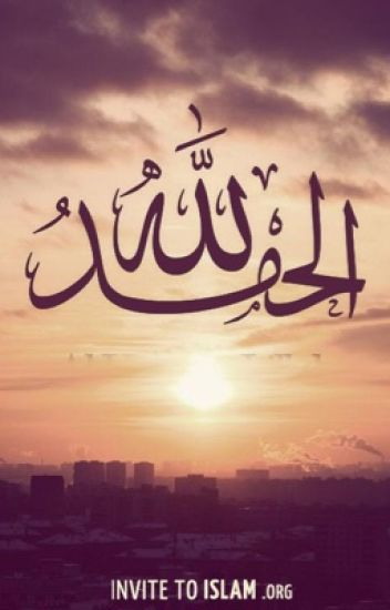 islam sprüche - alhamdulillah - wattpad