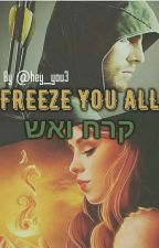 Freeze You All | קרח ואש by hey_you3