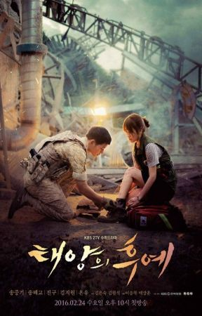 Descendants of the Sun - Tome 1 by Elcy_K